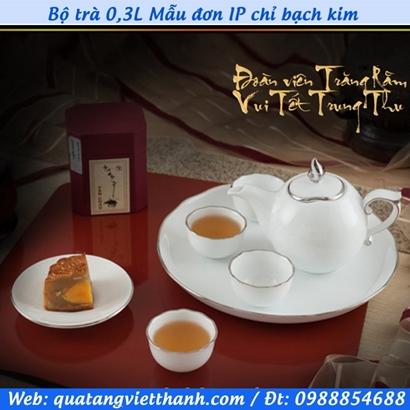 Bộ trà 0,3L Mẫu đơn IP chỉ bạch kim