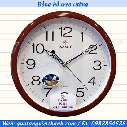 Đồng hồ treo tường K81
