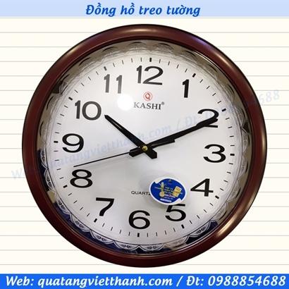 Đồng hồ treo tường N16 - KG