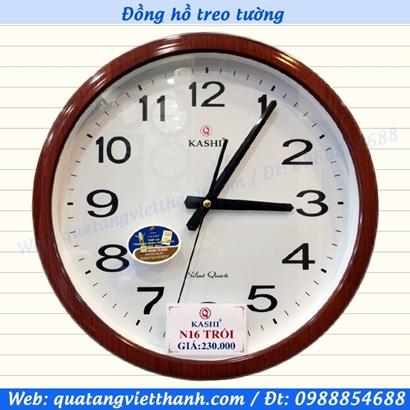 Đồng hồ treo tường N16