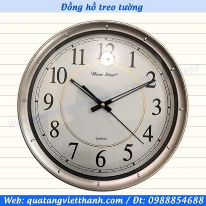 Đồng hồ treo tường N54